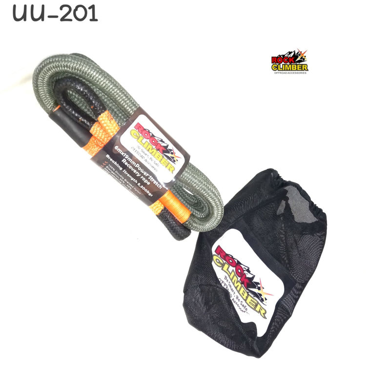 Picture of UNIVERSAL RECOVERY ROPE 6MX19MM-10800KG GREEN