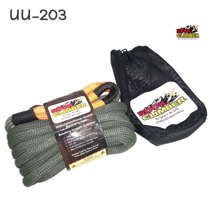 Picture of UNIVERSAL RECOVERY ROPE 10MX22MM-8300KG GREEN